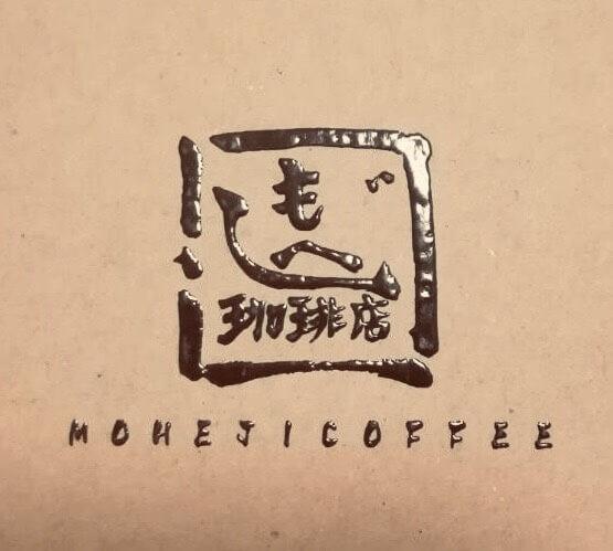 もへじ珈琲のロゴ