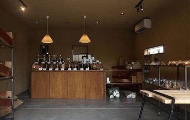 くらや珈琲店/浜松市中区花川町