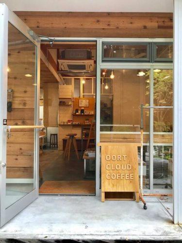 OORT CLOUD COFFEE(オールトクラウドコーヒー)/浜松市中区幸