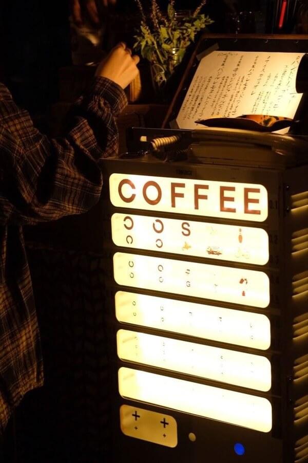 タイムドリップコーヒー