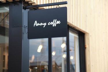 Anny coffee(アニーコーヒー)/浜松市東区中野