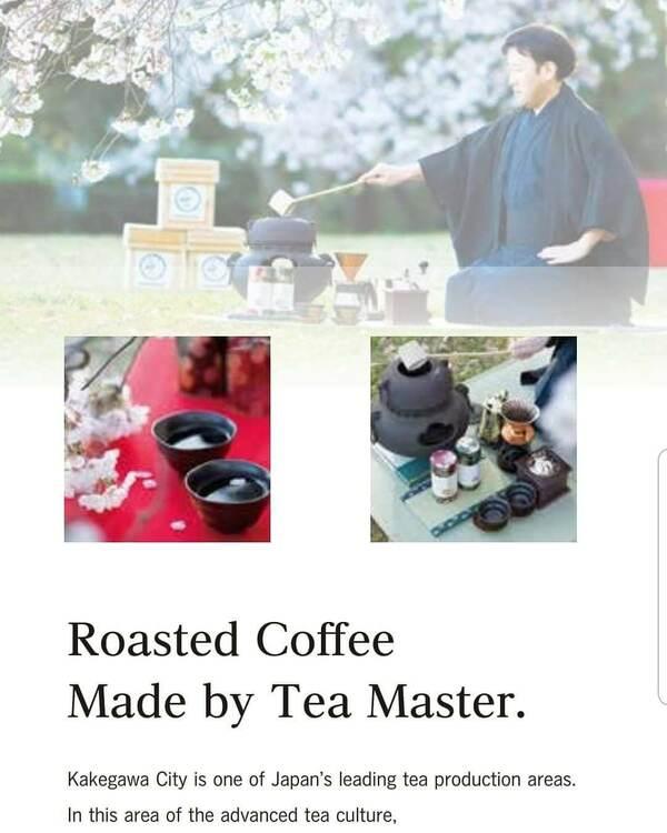 ㈲掛川一風堂のコーヒー