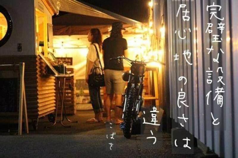 ko-ba coffeeこーば珈琲)