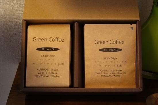 自家焙煎珈琲豆販売店GreenCoffeeのコーヒー豆