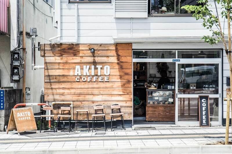 AKITO COFFEEの外観